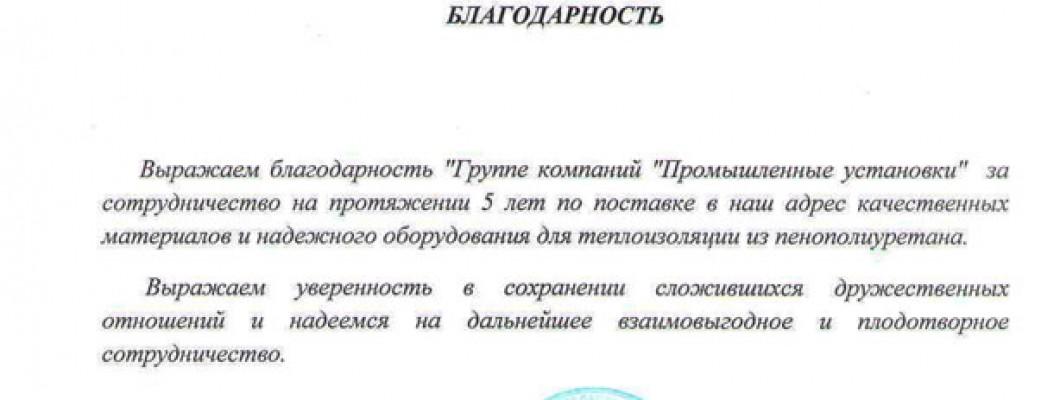 ООО «ЛЮМАКС-Новый век»